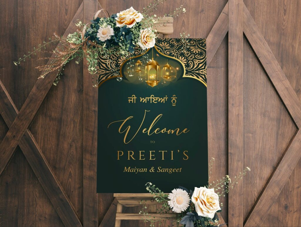 Wedding Welcome Sign | Sangeet | Mayian | Jago Party | Reception Sign | Mehendi Sign