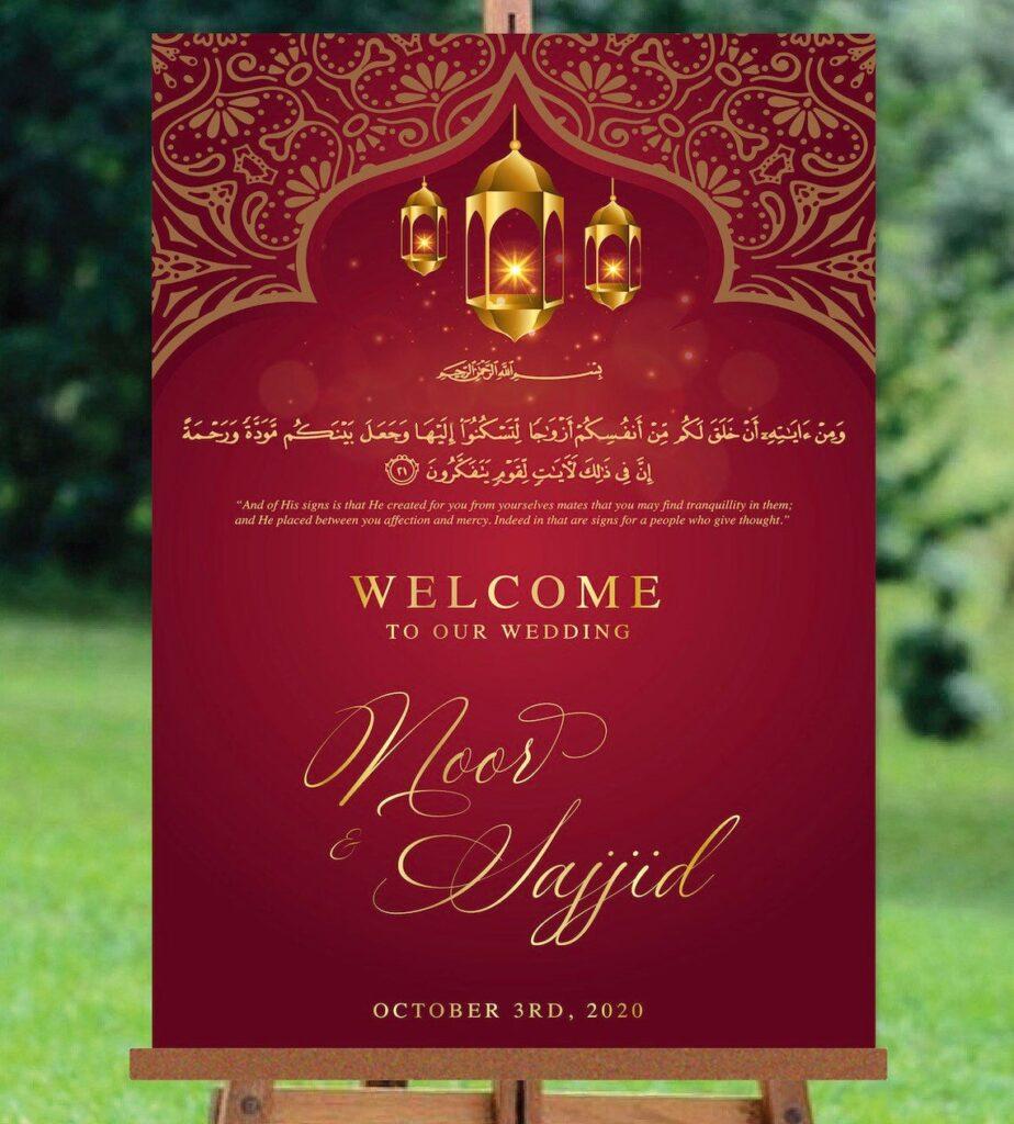 Wedding Welcome Sign | Sangeet | Mayian | Jago Party | Reception Sign | Mehendi Sign | Arabic Wedding | Muslim Wedding