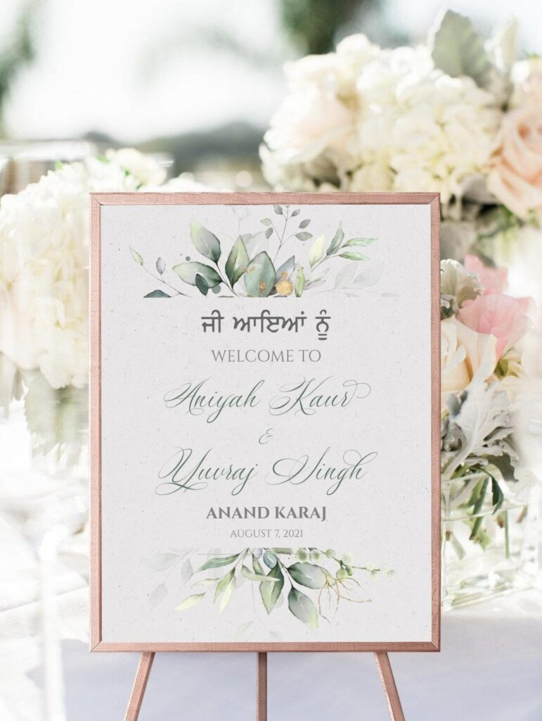 Anand Karaj | Sikh Wedding | Welcome Sign | Personalized | Welcome Posters | Foliage